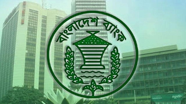 Bangladesh Bank turns down Janata Bank's plea for fund