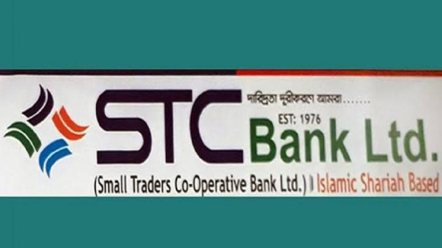 'STC Bank' conducts business in Bangladesh without central bank approval