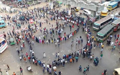 Protesters block road in Uttara demanding justice for Noakhali woman