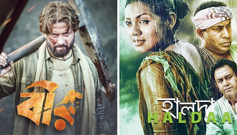 Watch Bir, Haldaa, and other popular TV shows on Bioscope this Eid