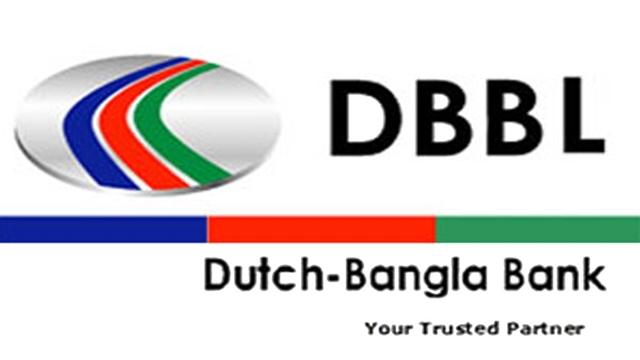 Dutch-Bangla Bank to issue Tk 5.0b bond