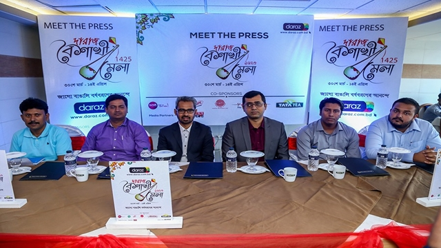 Daraz organises 'Boishakhi Fair' for 3rd time