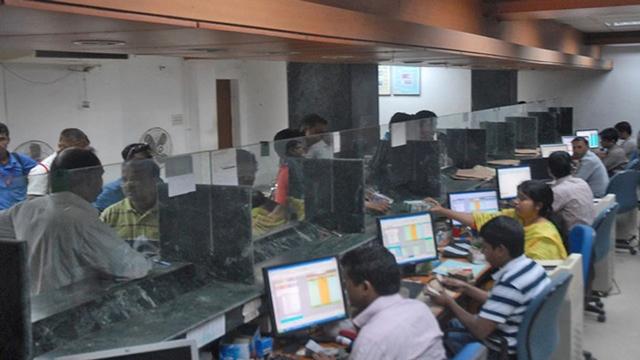 Shrinking returns hurt bank depositors' interest