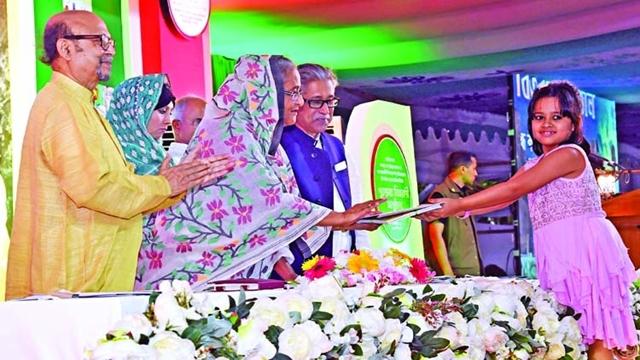 'Children to build Sonar Bangla'
