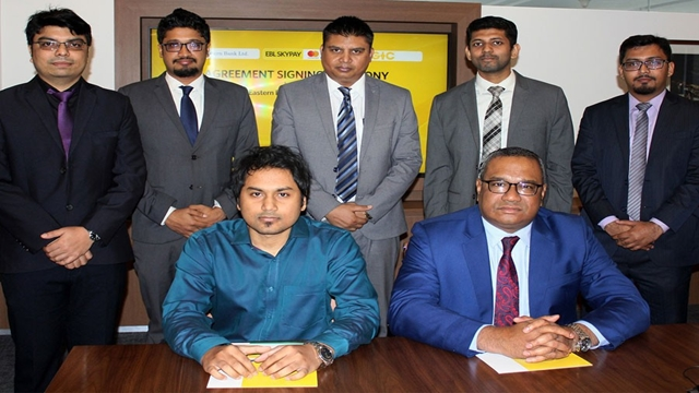 EBL to provide online payment gateway service to GIC