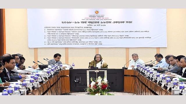 Nakshipalli project, five others get ECNEC nod