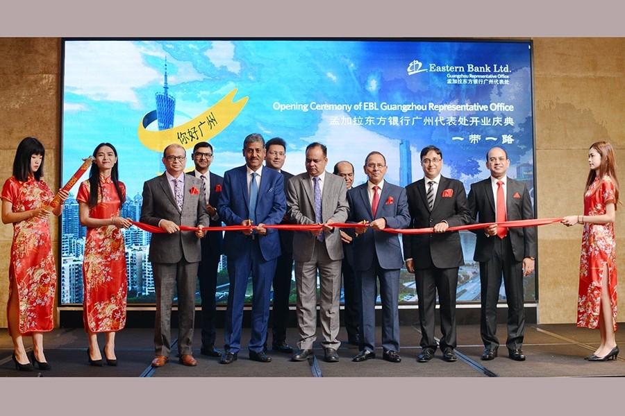 EBL opens representative office in China