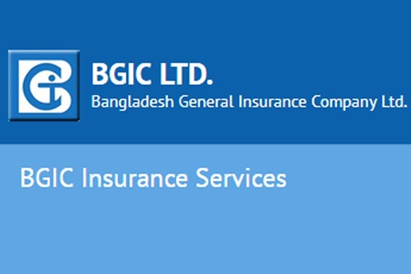 BGIC receives guideline from regulator