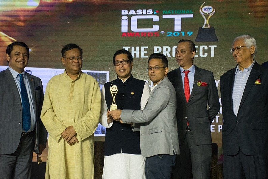 Bagdoom.com wins BASIS ICT Digital Awards