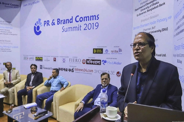 Credibility key to branding products: Dr Atiur
