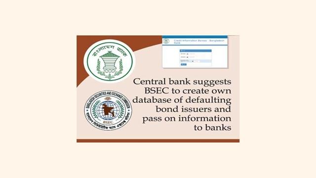 CIB database access: BB spurns securities regulator's request