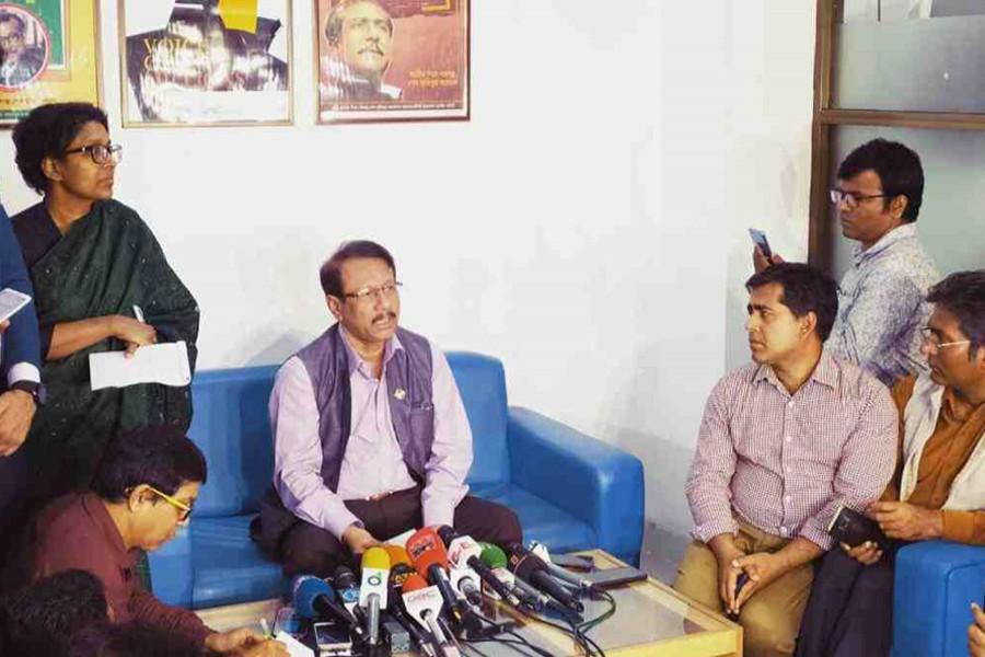 Mujib Barsha big event postponed
