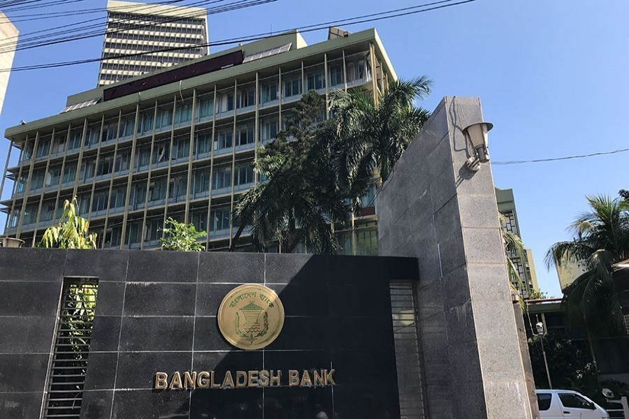 Banks, NBFIs invited to sign agreements