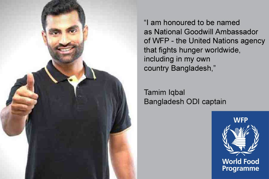 Tamim named National Goodwill Ambassador of WFP