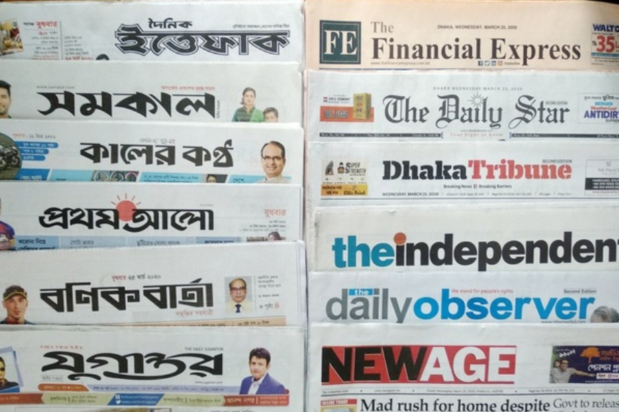 VAT on newspaper sales withdrawn