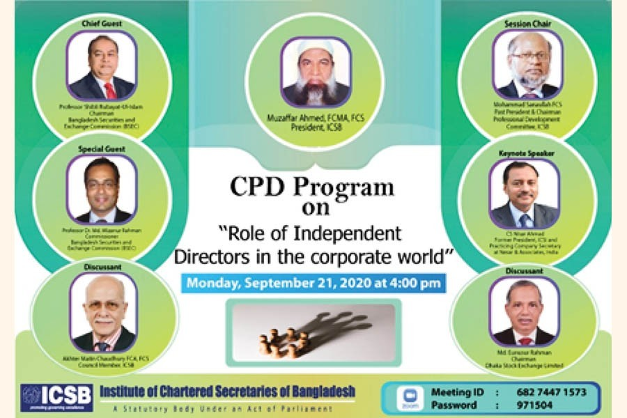 Independent Directors in many cos not playing due role: BSEC
