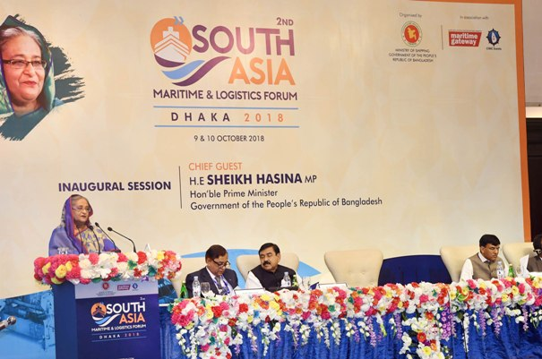 South Asia has huge maritime potential: PM