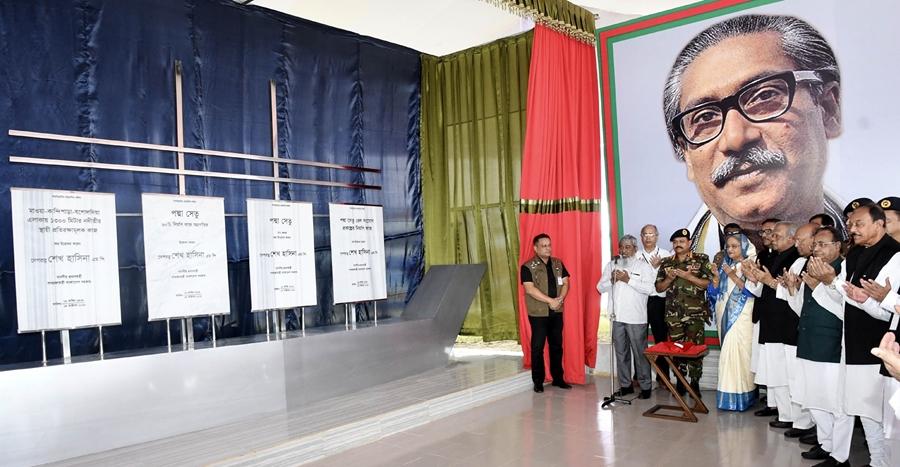 PM opens Padma Bridge Rail Link work