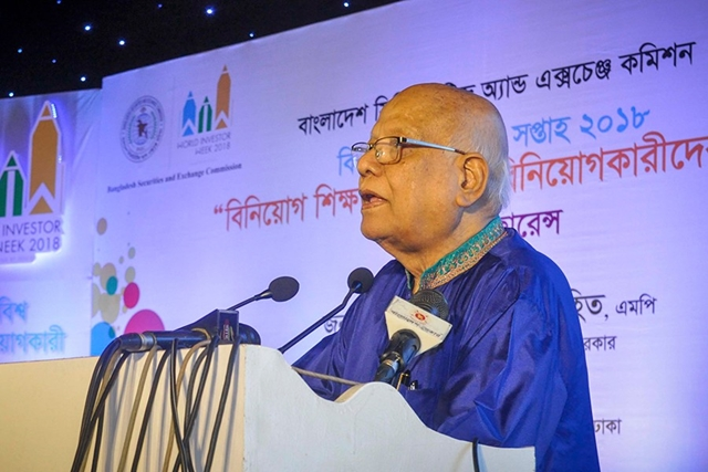Capital market is a tool to boost investment: Muhith