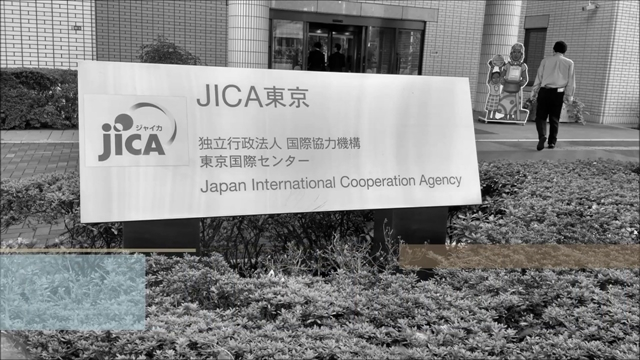 JICA to provide Tk 7.03b to improve medical services