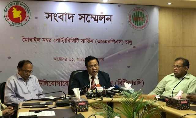 MNP service lunched in Bangladesh