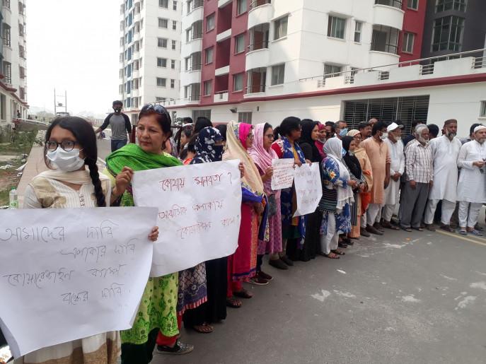 Locals protesting against quarantine centre at Diabari