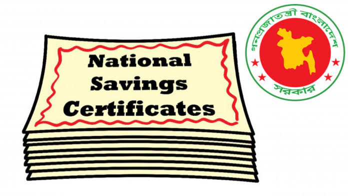 Sales of savings certificates through banks resume from Sunday