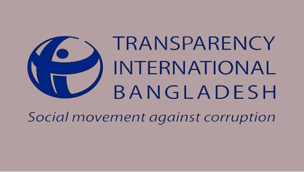 Punish relief, mask scamsters: TIB