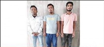 3 arrested for misappropriating Tk 50 lakh
