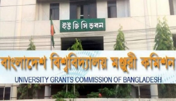 UGC allows private universities to enroll new students
