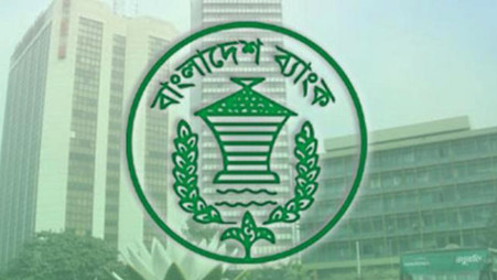 Banks in commercial hubs of Dhaka, Chattogram to remain open till 2pm