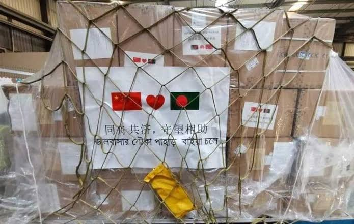 Chinese govt-donated medical supplies arrive in Dhaka
