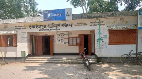 2 UP members' numbers on PM's Eid gift list in Munshiganj