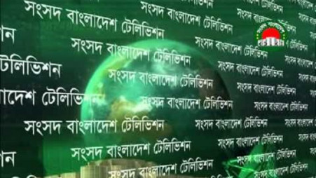 Bangladesh to air secondary level classes on TV