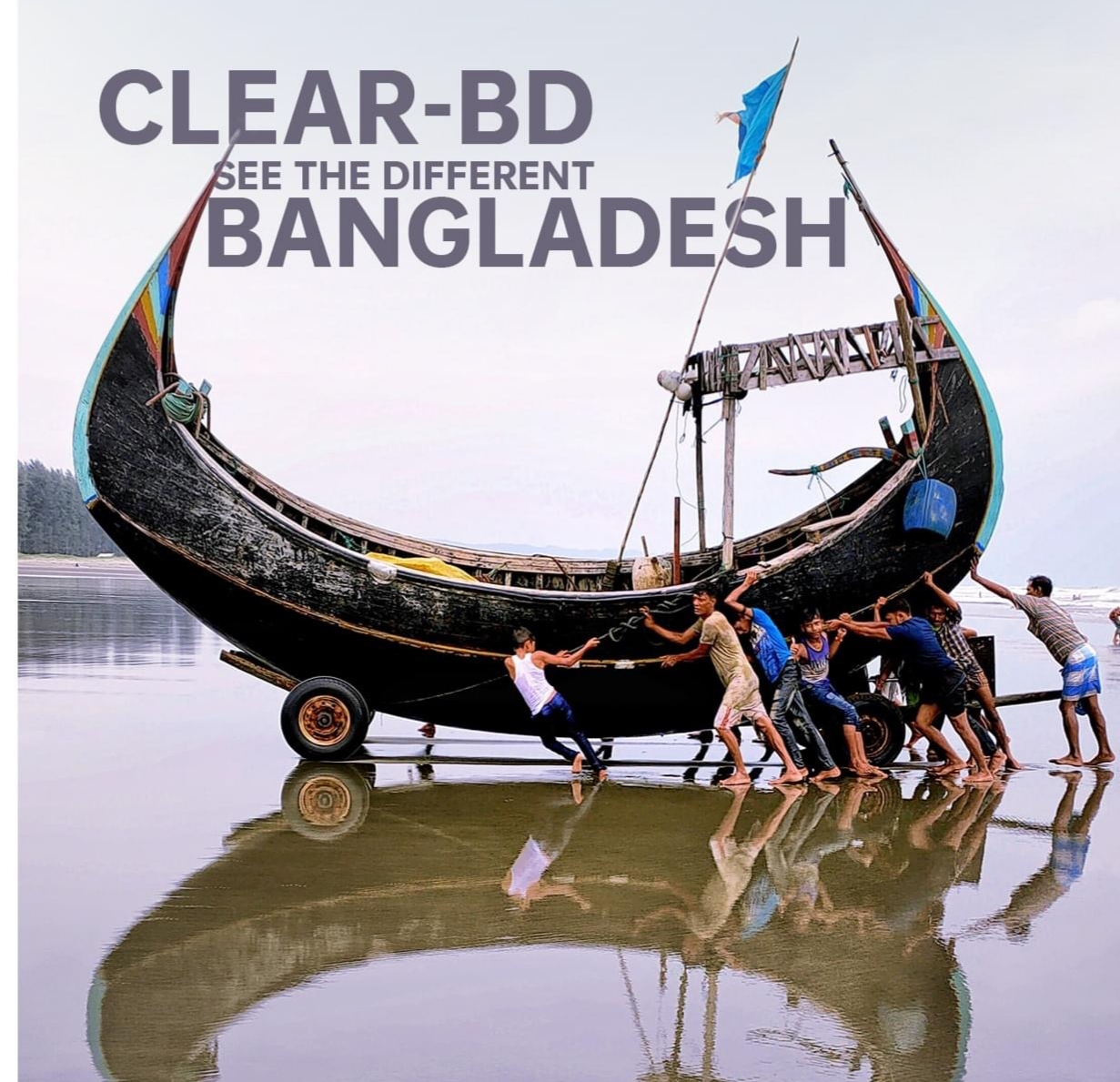 "OPPO presents a different Bangladesh through ""Clear-BD"" photo contest"