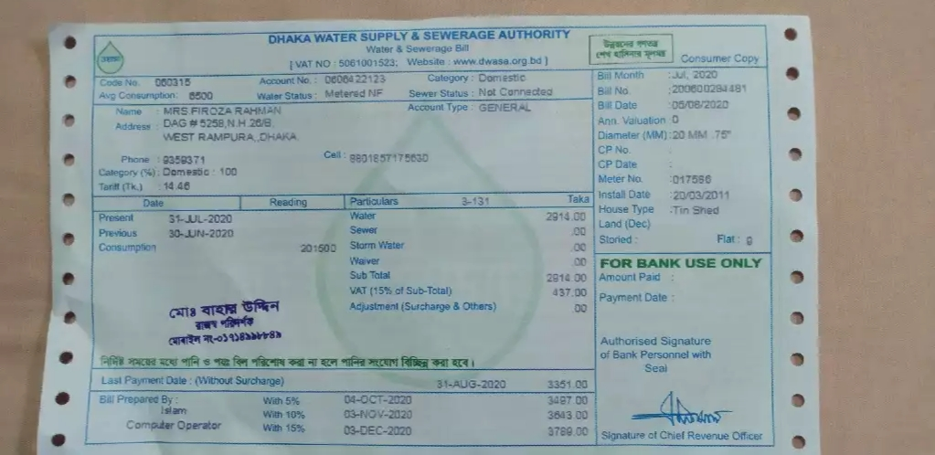 HC rules challenging legality of WASA water price hike