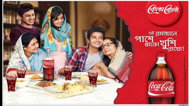 Coca-Cola brings Ramadan campaign