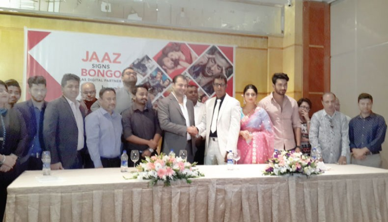 Jaaz to stream feature films on paid online portal