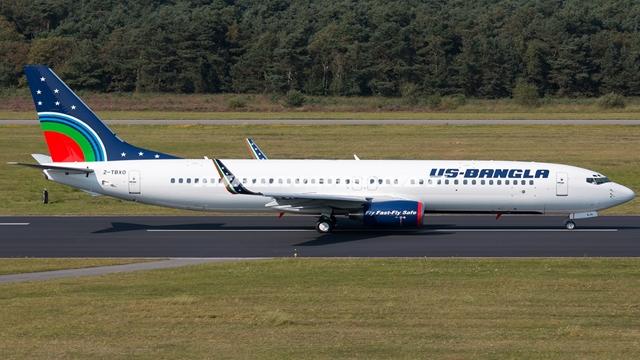 US-Bangla plane makes emergency landing