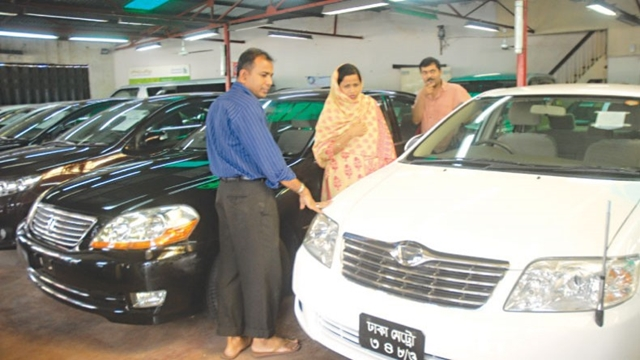 Owners of two cars to pay surcharge