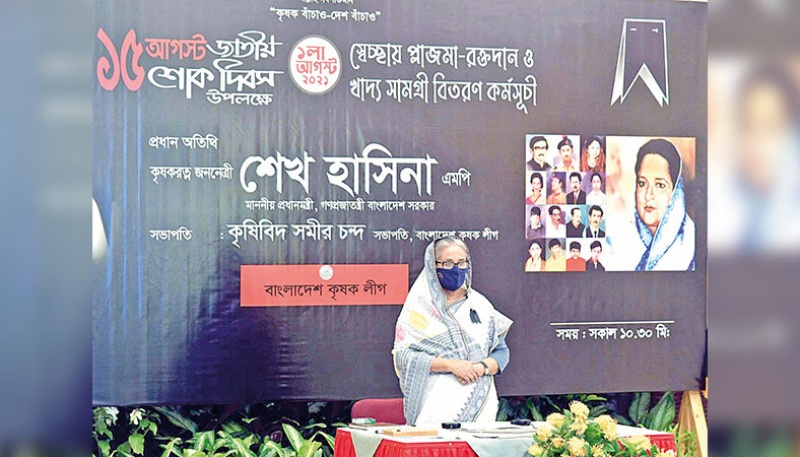 Aug 15 plot perpetrators will be unmasked: PM