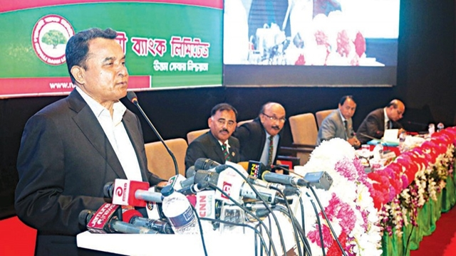 Special audit to be conducted in all banks: Kamal