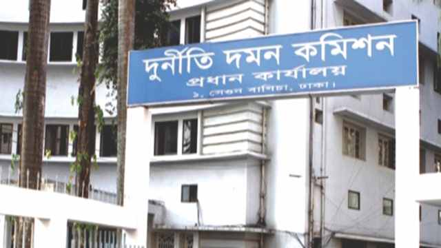 ACC quizzes AB Bank officials on laundering charge