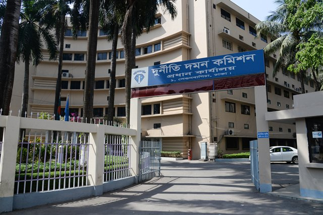 ACC opens hotline for expatriate Bangladeshis