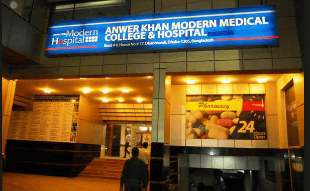Anwer Khan Hospital to charge Covid-19 patients from now on