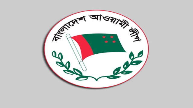 AL to nominate candidates for chairman post only in Upazila polls