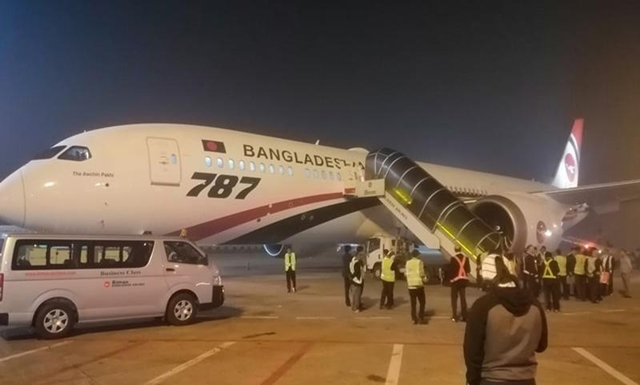 Biman's new Dreamliner 'Achin Pakhi' arrives