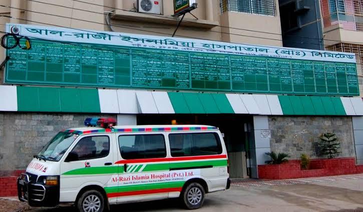Ex-director of AL Razi Hospital dies of Covid-19