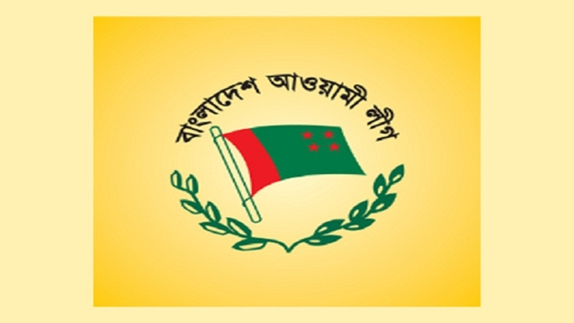 Awami League holds joint meeting