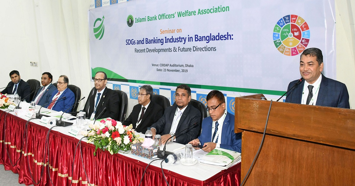 Islami Bank officers' welfare association holds seminar on SDGs